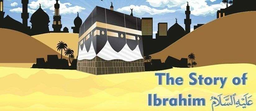 prophets Of The Quran :  ibrahim