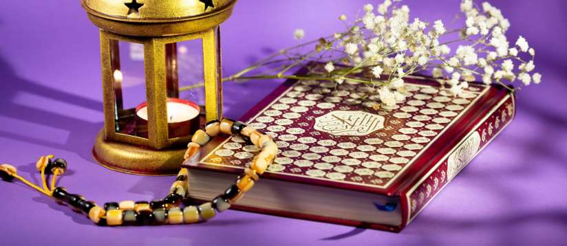 Learn to read Quran with Tajweed Rules: Noon Sakinah and Tanween