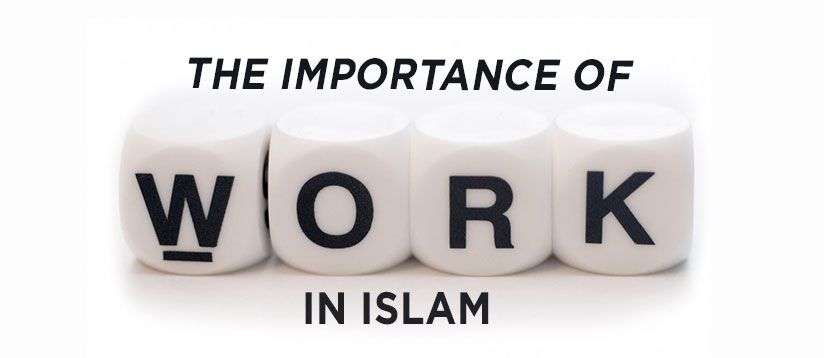 Work In Islam