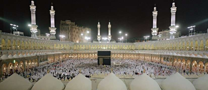Effects And Purpose Of Hajj